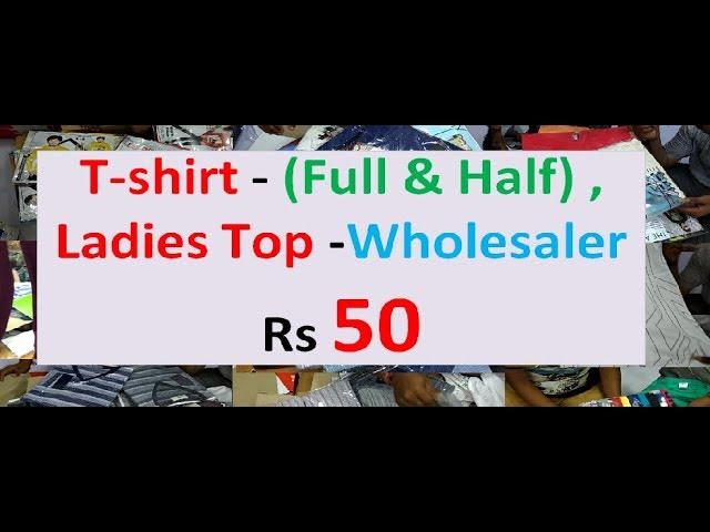 T-shirt (Half & Full) & Ladies Top Manufacturer & Wholesaler - Kolkata - Metiabruz