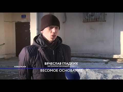 Улан-удэнка отсудила 850 тысяч рублей у АТБ