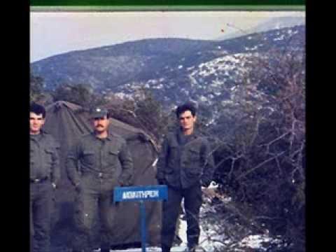 Τη νυχτα 26 Μαρτίου 1987 με το 561 Τ.Π. πηγαμε από Θερμη Θεσσαλονικη στα Ελληνοτουρκικά σύνορα χω...