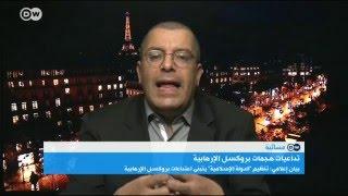 مصطفى طوسة: أوروبا ستبقى منطقة للإرهاب ما لم تقم بسياسة دفاع مشتركة