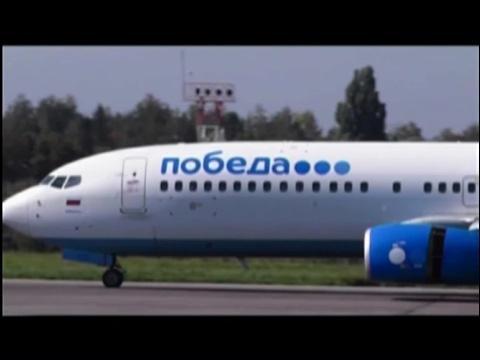 Лоукостер запускает рейсы из Красноярска в Москву ценой от тысячи рублей