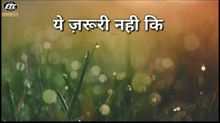 🌷 Achhe Vichar 🌷 Motivational Life Quotes, Positive Thought, Beautiful Status Lines Video