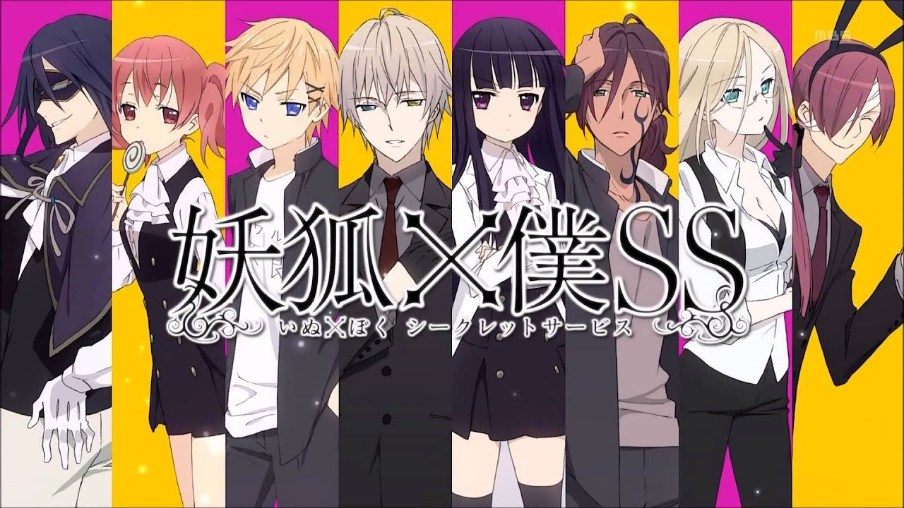 Image result for Inu x Boku SS