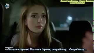Милосердие (Merhamet) - разоблачение Ырмак (конец 37-ой серии с русскими субтитрами)