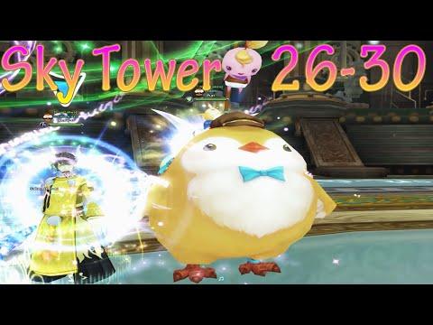 [Aura Kingdom] Sky Tower Floor 26-30 | CupCakes Guild Raid (60fps HD) | Phoenix