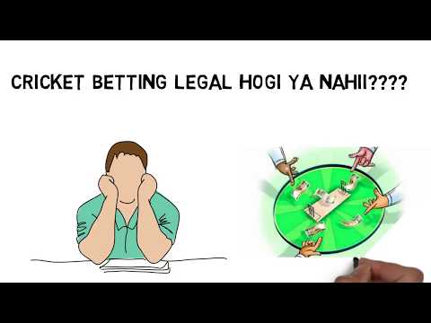 INDIA MAIN SATTA LEGAL?? | BETTING LEGAL IN INDIA  | LEGAL BETTING IN INDIA |FULL FIXING REPORT 100%