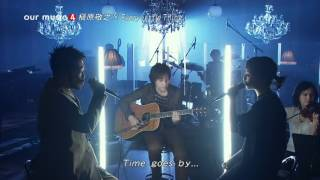 Don't own this or the music. (Live) Every Little Thing and Makihara...