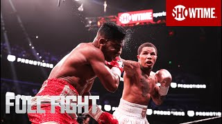 Gervonta Davis vs. Yuriorkis Gamboa | Full Fight | SHOWTIME CHAMPIONSHIP BOXING