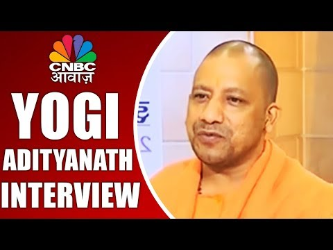 साक्षात्कार | Yogi Adityanath Interview | CM Yogi Interview | CNBC Awaaz