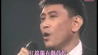 1992年 十大中文金曲 金针奖 罗文