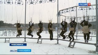 Вести узнали как готовят разведчиков в Новосибирске