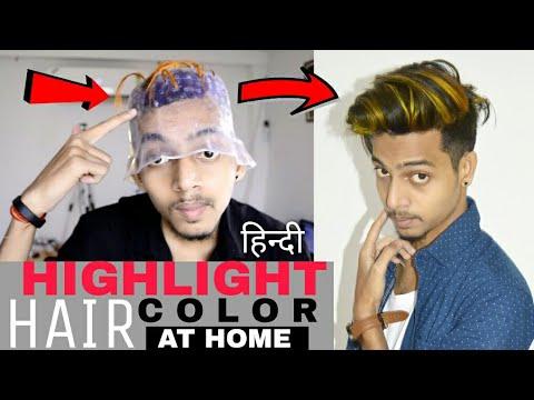 Mens Highlight Hair Color At Home Using Magicap Hindi