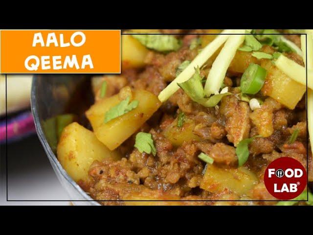 Aloo Qeema Recipe | Aloo Keema Recipe | Food Lab