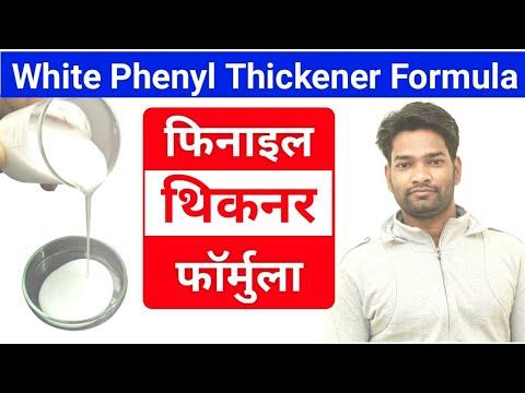 white-phenyl-thickener-formula- -white-phenyl-thickener- -phenyl-thickener-powder- -phenyl-thickener