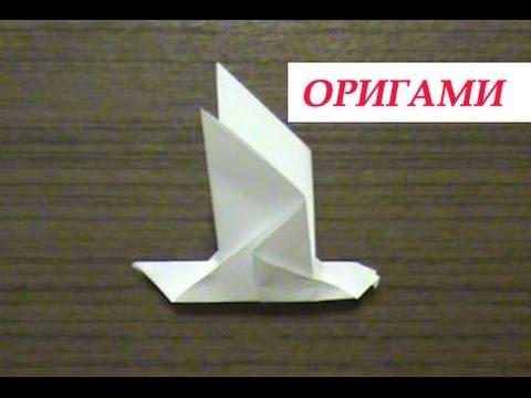 Летящая птица из бумаги оригами Bird Paper origami - YouTube