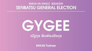 BNK48 Trainee Nuttakul Pimtongchaikul (Gygee)