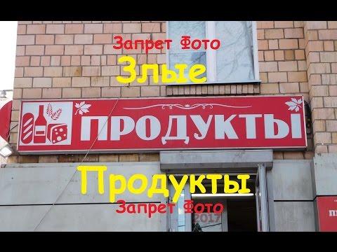 Люблинское отделение №7977 филиалы Сбербанка России город