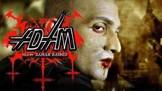 Malayalam Full Movie 2017   ADAM   Malayalam Movies 2017 Full Movie