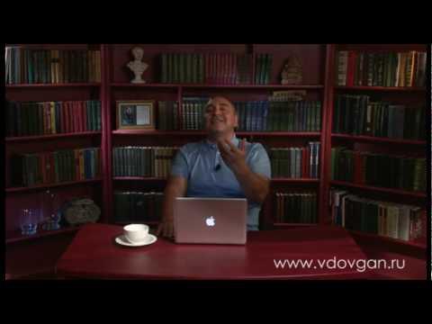 Источники вдохновения - Владимир Довгань отвечает на вопрос. Видео урок про источники вдохновения