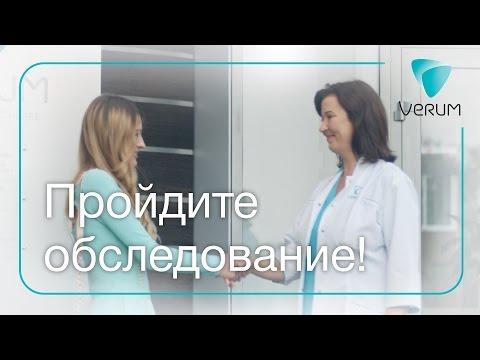Посещайте специалистов вовремя! ✔Консультация гинеколога + УЗИ = 450 грн