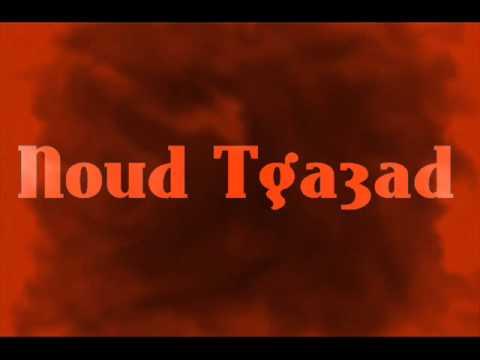 Rap Youssoufia 201 Under-Brothers  [Daw L7mar] Noud Tga3ad Prod By Sayf iSlam