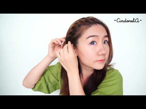 How to: Twist Braid [Thai] การถักเปียเกลียว