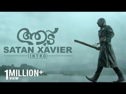 Satan Xavier Intro from Aadu - Jayasurya | Sunny Wayne | Vijay Babu | Vinayakan