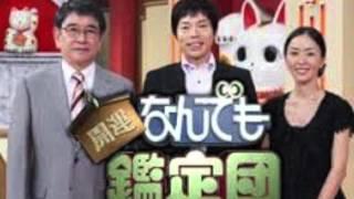 石坂浩二 BS「鑑定団」では一転「独演会 俳優の石坂浩二(74)が1...