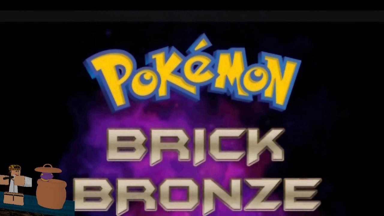 Roblox Pokemon Brick Bronze Ost Ancient King Battle Youtube