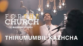 Thirumumbil Kazhcha | Dr. Blesson Memana | For the Church [HD]