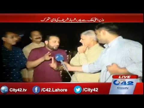 Dummy CM Punjab, DCO Lahore, Khawaja Imran Nazir visiting different drainage areas