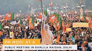 PM Modi at a public meeting in Ramlila Maidan, Delhi