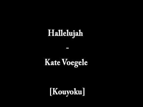 Hallelujah  Kate Voegele
