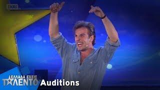 Γιάννης Αρτεμισιάδης | Ελλάδα Έχεις Ταλέντο | 26/11/2017