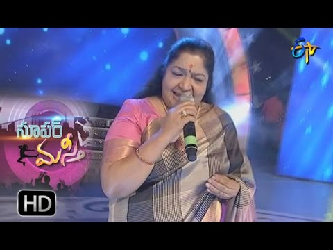 Ye Shwasalo Song | Chithra, Performance |Super Masti|Cuddapah| 22nd January 2017| ETV Telugu