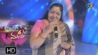 Ye Shwasalo Song | Chithra, Performance |Super Masti|Cuddapah| 22nd January 2017| ETV Telugu