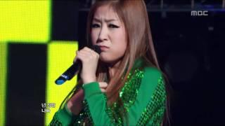 Sistar - How Dare You, 씨스타 - 니까짓게, Music Core 20101218