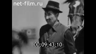 1985г. племзавод Красный Октябрь  Палласовский район Волгоградская обл
