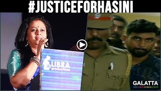 #JusticeForHasini Lakshmy Ramakrishnan's views on #Dhasvanth's Verdict