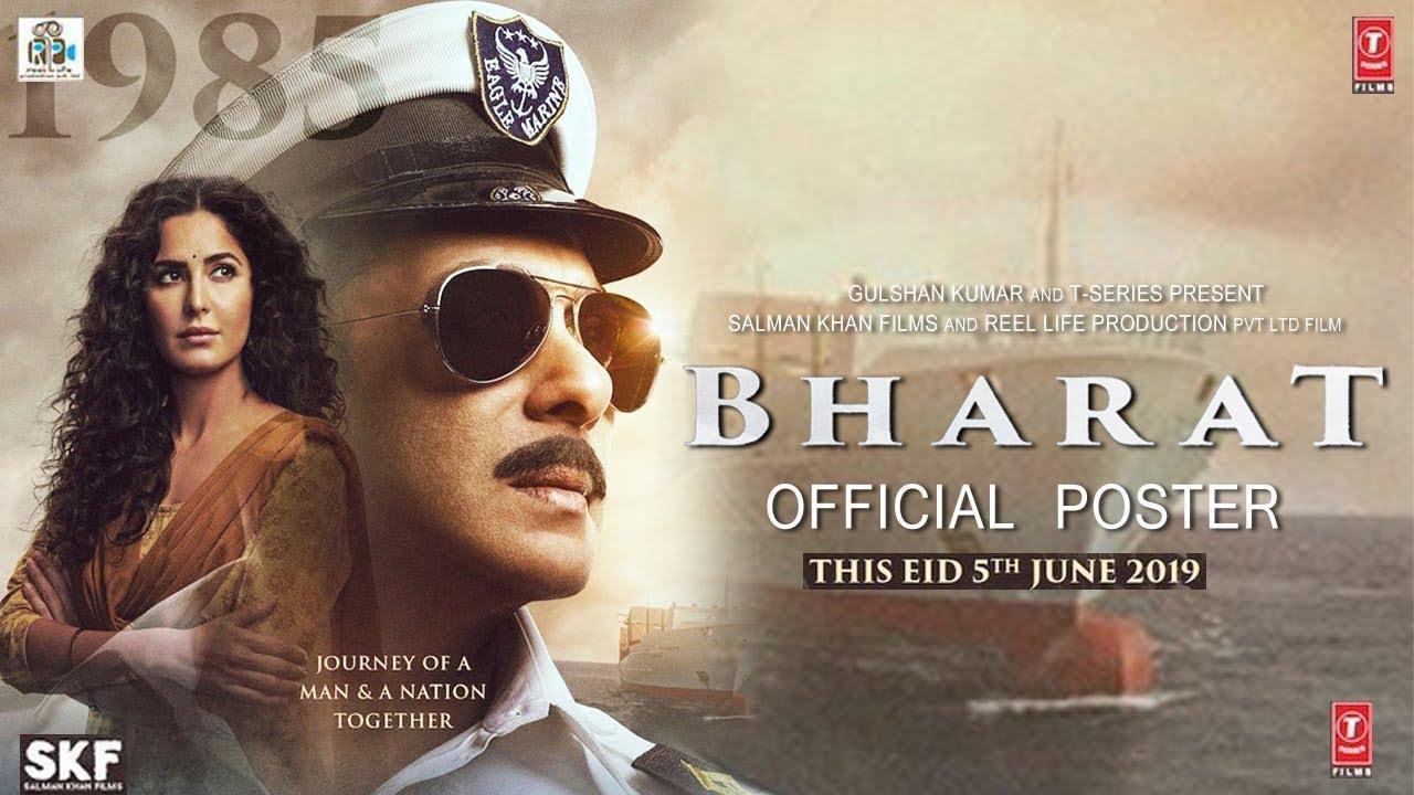 Hindi picture film bharat salman khan hero