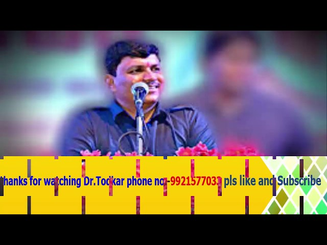 ?????? ????, Lose your weight, sugar,in no dieat Dr.Swagat todkar