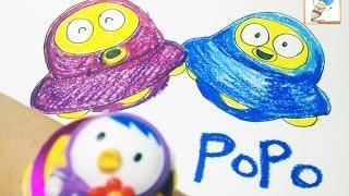 뽀롱뽀롱 뽀로로 - 포포피피 그리기 Pororo Popo Pipi Drawing 라임튜브 LimeTube