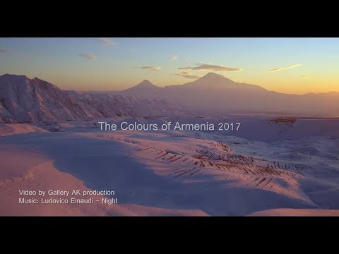 The Colours Of Armenia 2017 [HD]
