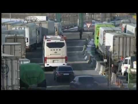 NORTH KOREA ATTACK: North Korea warned over closed industrial zone