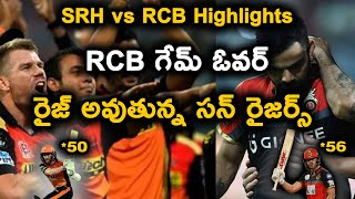 SRH vs RCB Match Highlights | Sunrisers Hyderabad | IPL 2020 | Telugu Buzz