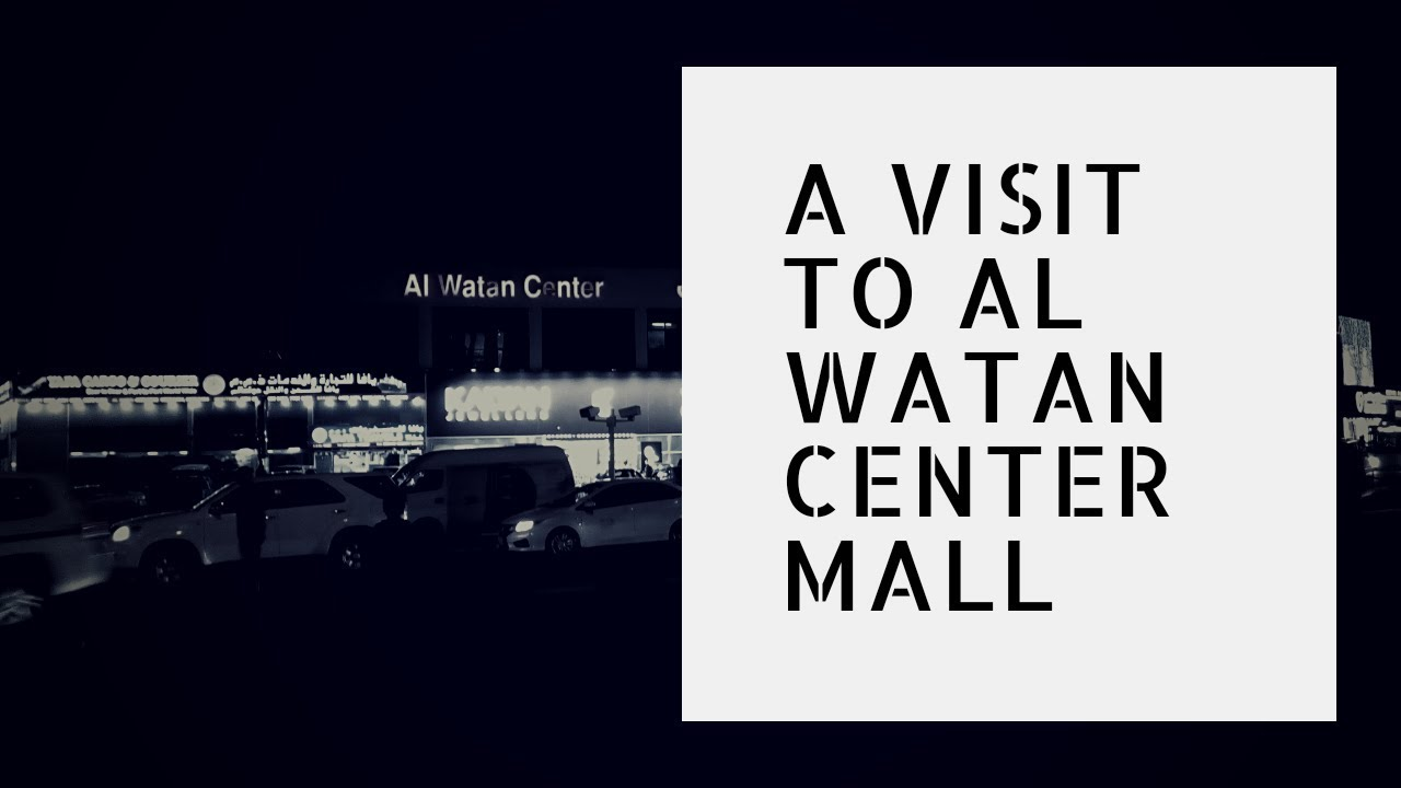 Al Watan Center Mobile Shop