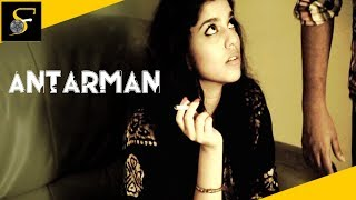 Hindi Short Film – Antarman