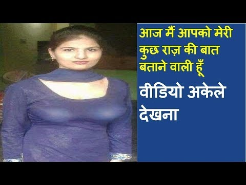 इनका नंबर चाहिए तो देखें वीडियो/#app review in hindi from YouTube · Duration:  1 minutes 42 seconds
