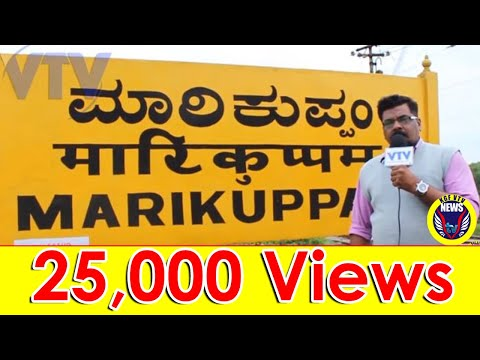 KGF VTV Swarna train to be changed from 1st OCT || Public opinion