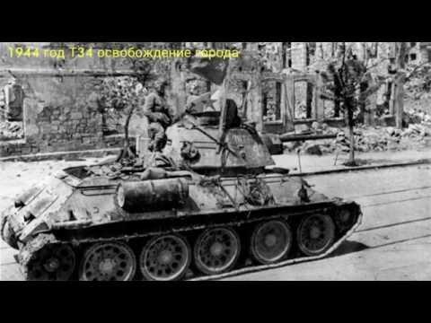 Севастополь поборка фото годы 2й мировой войны